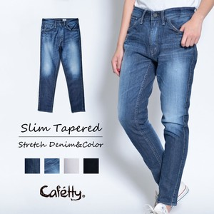 Top Balance Idea Tapered Pants Stretch Cafetty
