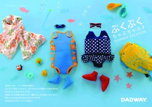 ★SALE50%OFF★【Quut】【TRUNKI】【Solby】水遊びセット