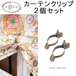 Curtain Clip 2 Pcs Set Antique Gold