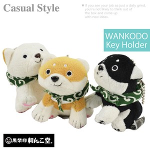 WANKODO Soft Toy Ball Chain