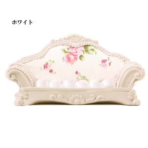 Flower Sofa Accessory Stand