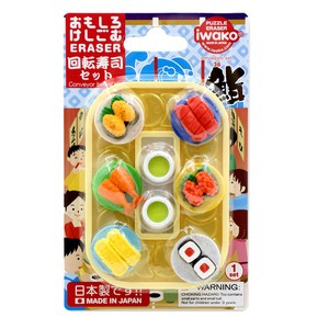 IWAKO Conveyor Belt Sushi Set Blister Pack Eraser