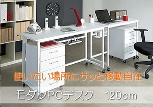 Modern Desk Color 2 Colors