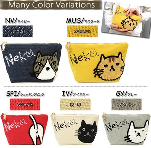 Cat Embroidery Pouch Pencil Case