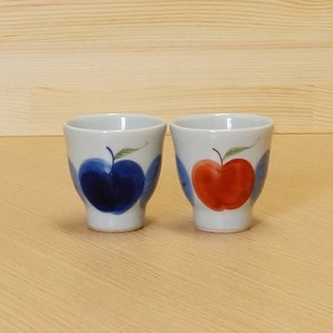 Arita Ware Apple Cup Japanese Tea Cup