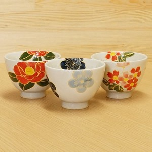 Arita Ware Four Seasons