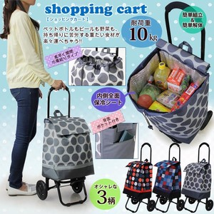 Cold Insulation Effect Shopping Shopping Chair Carry S/S