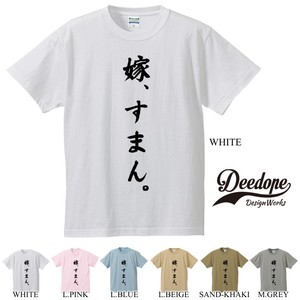 DEEDOPE Short Sleeve Print T-shirt Cut And Sewn Apology