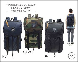 Polyester Material Backpack