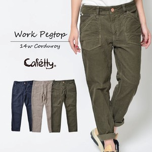 Top Pants Material Cafetty