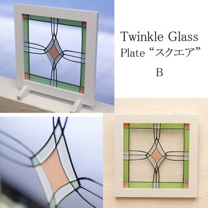 Glass Plate Square