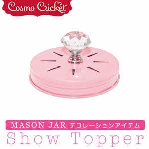 Cosmo Cricket COS68280 【Show Toppers】リボンディスペンサー Pink