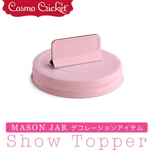 Cosmo Cricket COS68283 【Show Toppers】Clip&Lid PK/GD