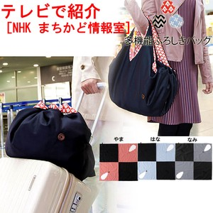 Multiple Functions Wrapping Cloth Bag