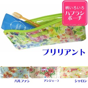 Water-Repellent Processing Friend Toothbrush Pouch
