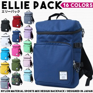 Pack Nylon Square Backpack Ladies Men's