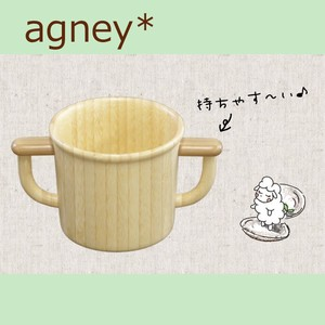 Agney Both Hands Mug