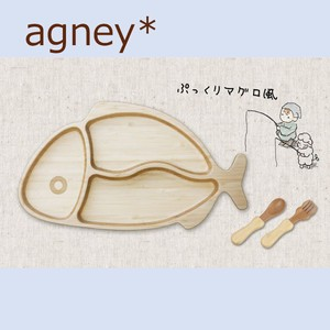 Agney Fish Plate Set