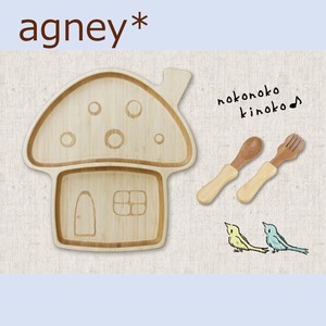 Agney Mushrooms Plate Set