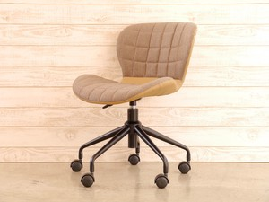 Chair Beige