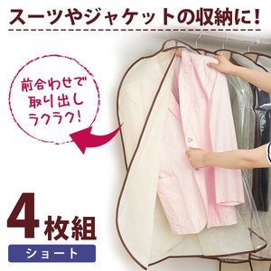 Clothing Cover 4 Pcs Storage