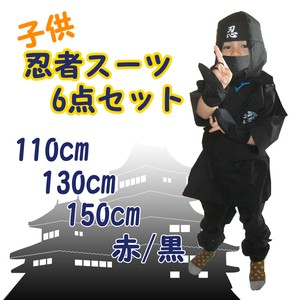 Popular Kids Ninja Suits 6 Pcs Set Cosplay Halloween Souvenir