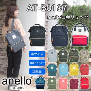 anello Backpack Base Wire A4 Backpack