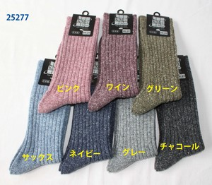 New Color Men's Socks Jazz Nep