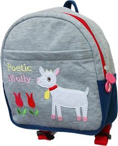 POETIC Baby Backpack New Pattern