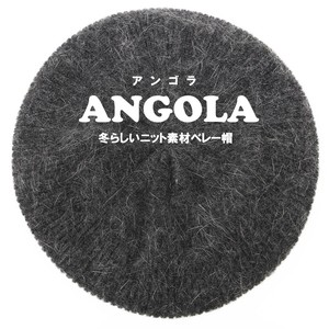 Mohair Knitted Beret Angola Knitted Gigging