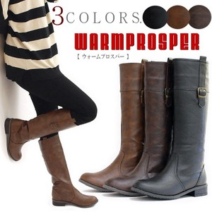 Cup Boots Long Round Heel