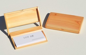 Japanese Cypress Business Card Holder Stationery Card Case