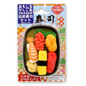 IWAKO Delivery Sushi Set Blister Pack Eraser 2 type