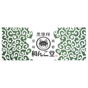 2015 A/W WANKODO Hand Towel Arabesque Pattern Cotton Japanese Pattern