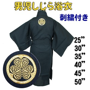 Boy Yukata Tokugawa family Embroidery Attached 2 Colors Souvenir For Matsuri