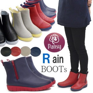 Rain Boots Pansy Short Boots Bi-Color Light-Weight