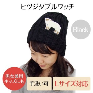 Animal Series Sheep Double Watch Cap Unisex Kids
