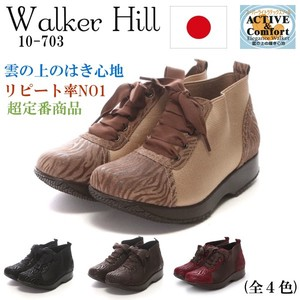 Wonder Repeat Rate Hallux valgus Easy 4E Casual Shoe
