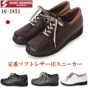 Leather 4E Comfort Easy Sneaker