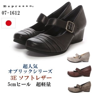 Light-Weight 3E Strap Wedged Pumps Espresso