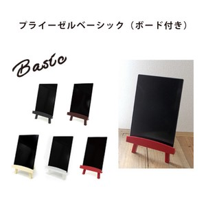 Easel Basic Board Attached