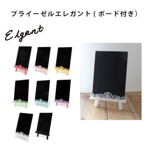 Easel Elegant Board Attached
