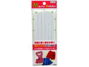 for Kids Pajama Rubber string