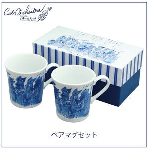 Cat Orchestra Pair Mag Cups Set