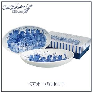 Cat Orchestra Oval Set