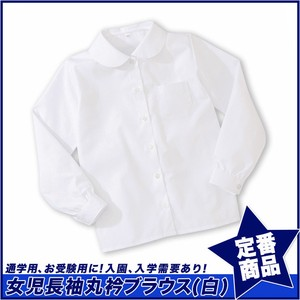 for School Long Sleeve Blouse Girl