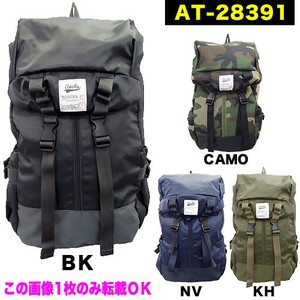 Polyester Material High Density Nylon Backpack