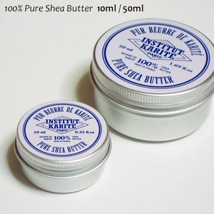 【new】INSTITUT KARITE カリテ 100%Pure Shea Butter シアバター(No Fragrance)10ml