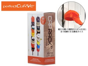 PERFECT CURVE  CapRack18 (slant box)  14360