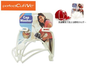 PERFECT CURVE   Cap Washer 14362